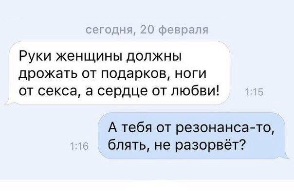 В моем случае - это уже третья попытка похищения, - Гончаренко - Цензор.НЕТ 8927