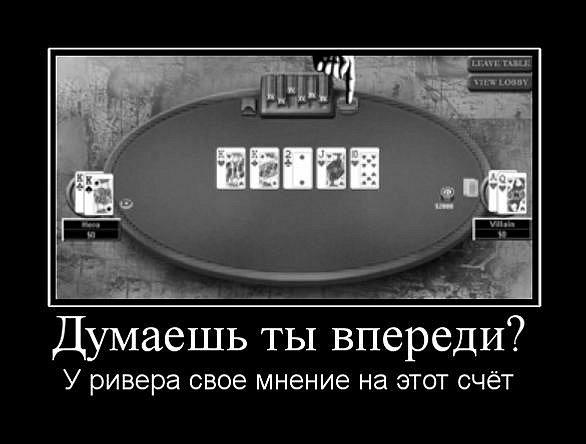 Картинки, картинки приколы про покер