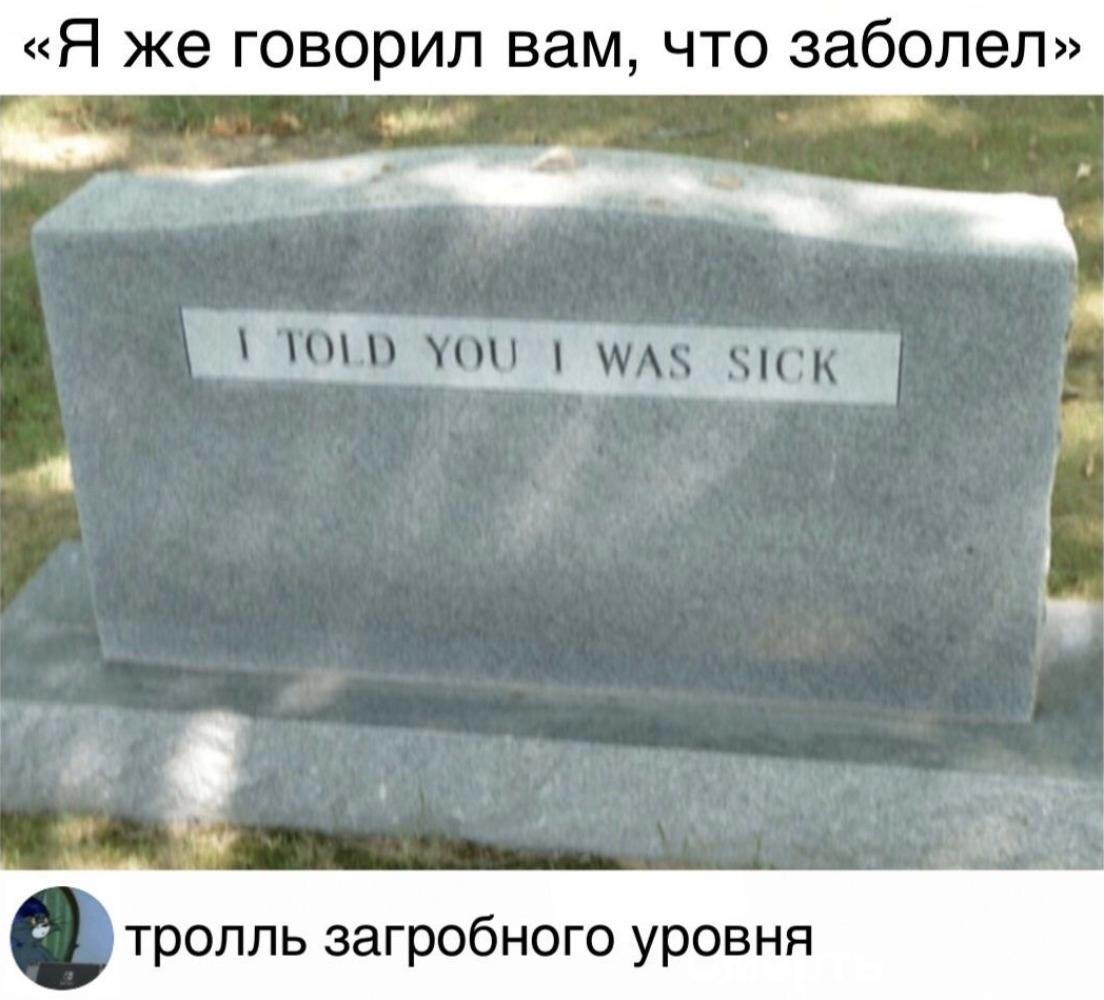 https://s00.yaplakal.com/pics/pics_original/4/3/4/15443434.jpg