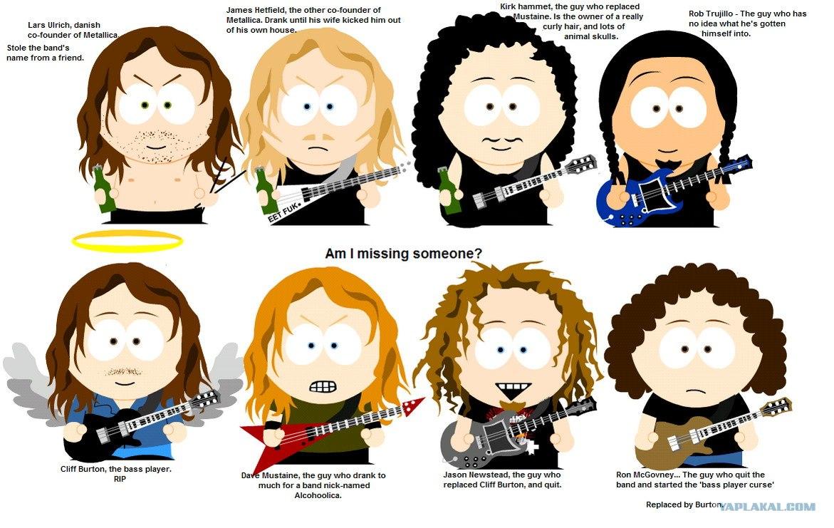 South Park в музыке - ЯПлакалъ