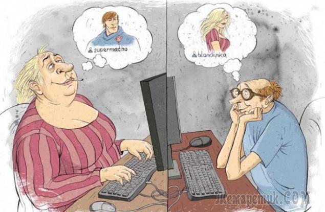 Опасности интернет знакомств