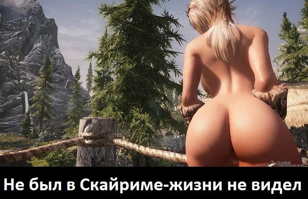 igri-dlya-golih-devok-devushka-lizhet-u-parnya