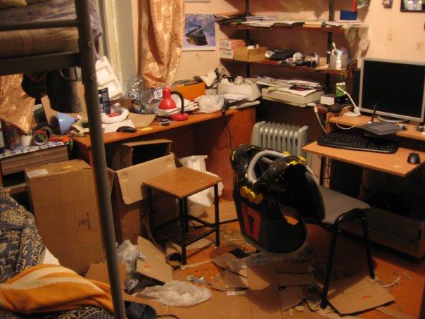 зимой фото из общежитий яплакалъ новый цикл
