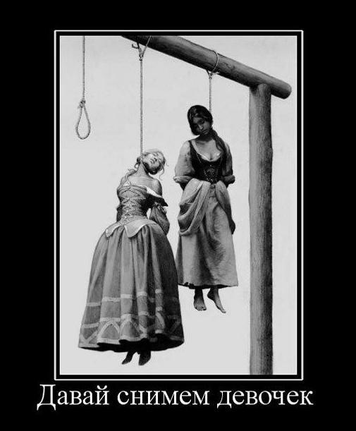 Снимем девочек выбор проститутки тюмень