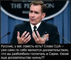 Мария Захарова ответила госдеповцу Кирби
