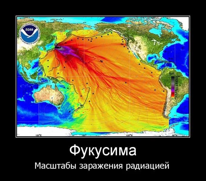 Тихий океан у небезпеці через Камчатку