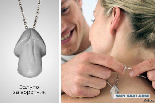 Какой лучий подарок на 8 марта доставка цветов санкт-петербург visa