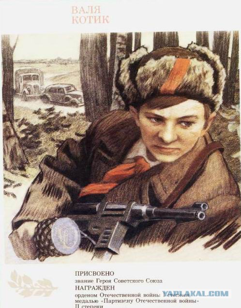Анимация знакомство, картинки пионеры герои великой отечественной войны