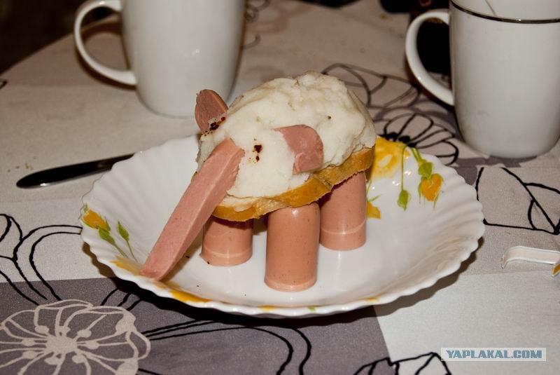 более картинка че делаешь завтракаю подготовили для вас