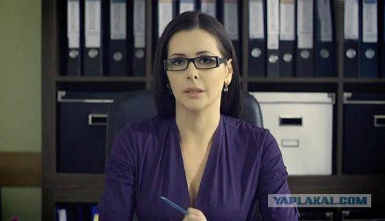 ирина психиатр из интернов м интим фото для мужских журналов