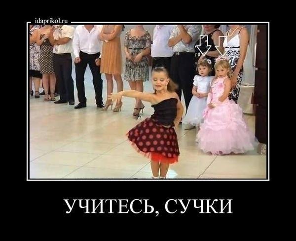 balnie-dvizheniya-zhopoy-pizda-pered-vebkoy-blizko