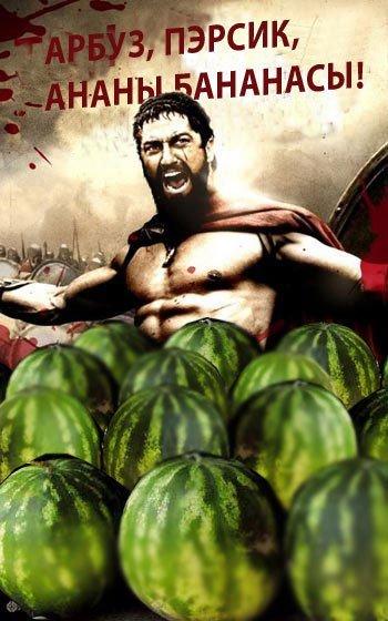 Смешные картинки про спартанцев, бабы яги для