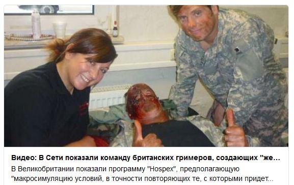 Жертвы ВКС РФ