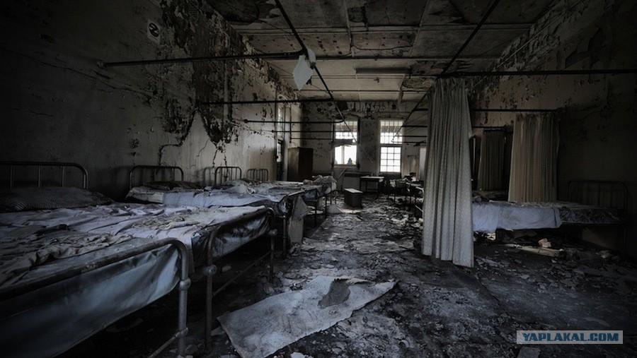 Ооо поликлиника ставрополь официальный сайт