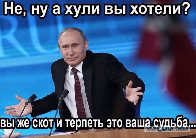 На первомайских акциях в России задержали 124 человека - Цензор.НЕТ 9294