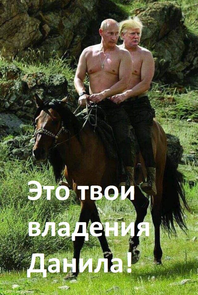 Посол США Макфолл поздравляет Путина с победой на выборах в США.