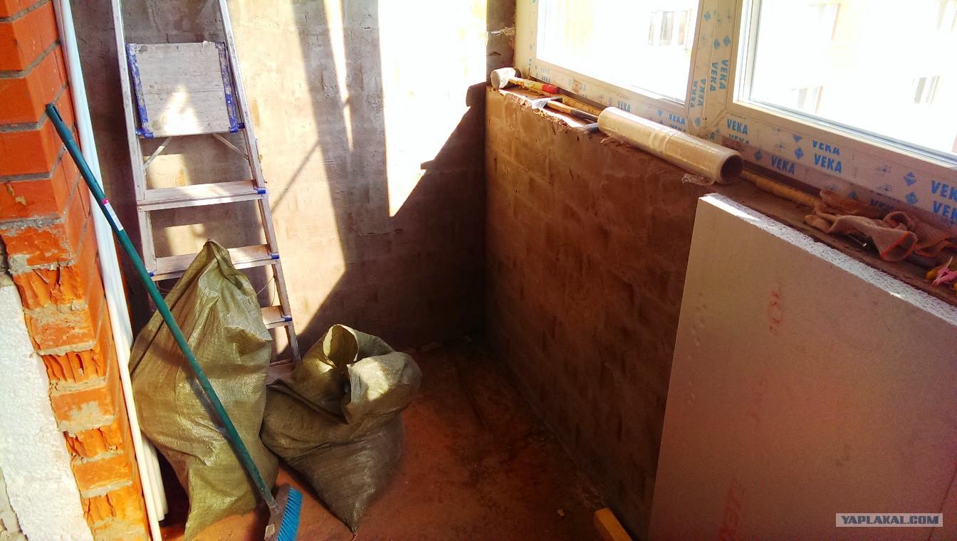Утепляем лоджию, объединяем с кухней - или трудности ремонтн.