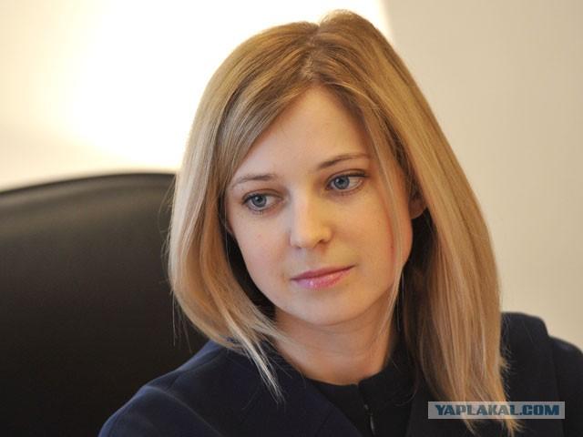 Пизды российских политиков женщин