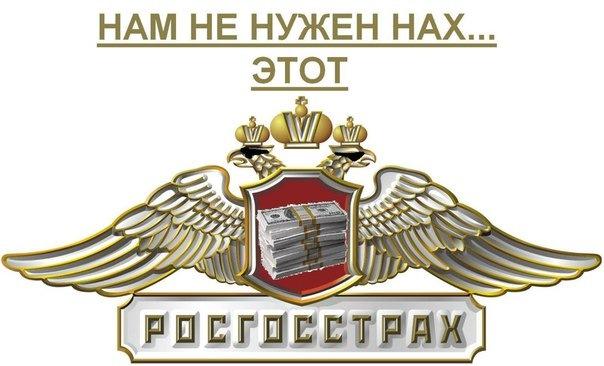 Девочка-подросток отсудила деньги у трёх страховых компаний за ДТП под Омском