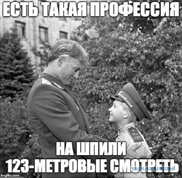 Подарок к столетию: Путин предложил вернуть российской военной разведке советское название - Цензор.НЕТ 8282