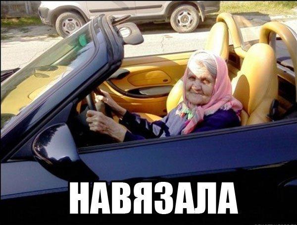 Среднемесячная зарплата женщин в Украине составляет 80% среднемесячной зарплаты мужчин, - Розенко - Цензор.НЕТ 9209