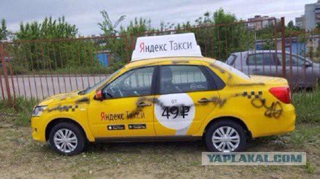 Правда ли что таксисты выебли очень многих женщин