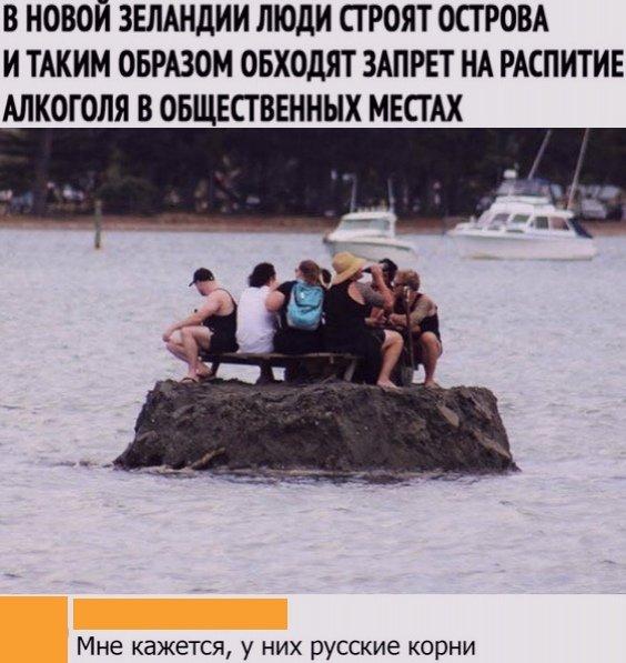 https://s00.yaplakal.com/pics/pics_original/4/6/3/14353364.jpg