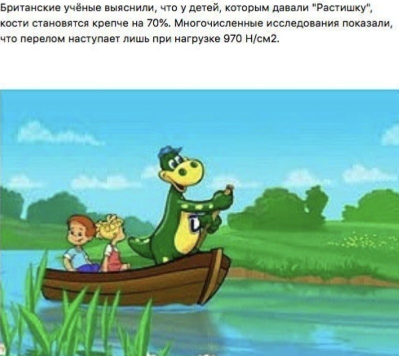 https://s00.yaplakal.com/pics/pics_original/4/6/3/14763364.jpg