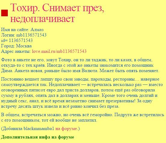 Проститутки москвы москва на калужской