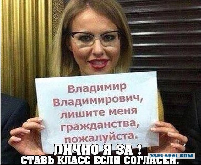 Ксения Собчак родила дочь