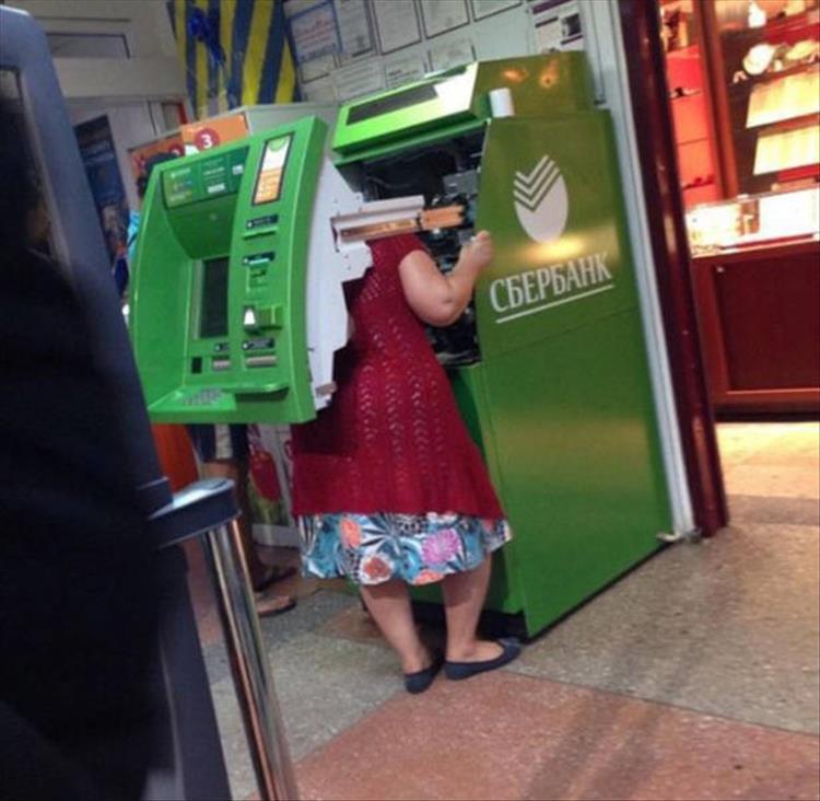Смешные картинки с банкоматом, бантики