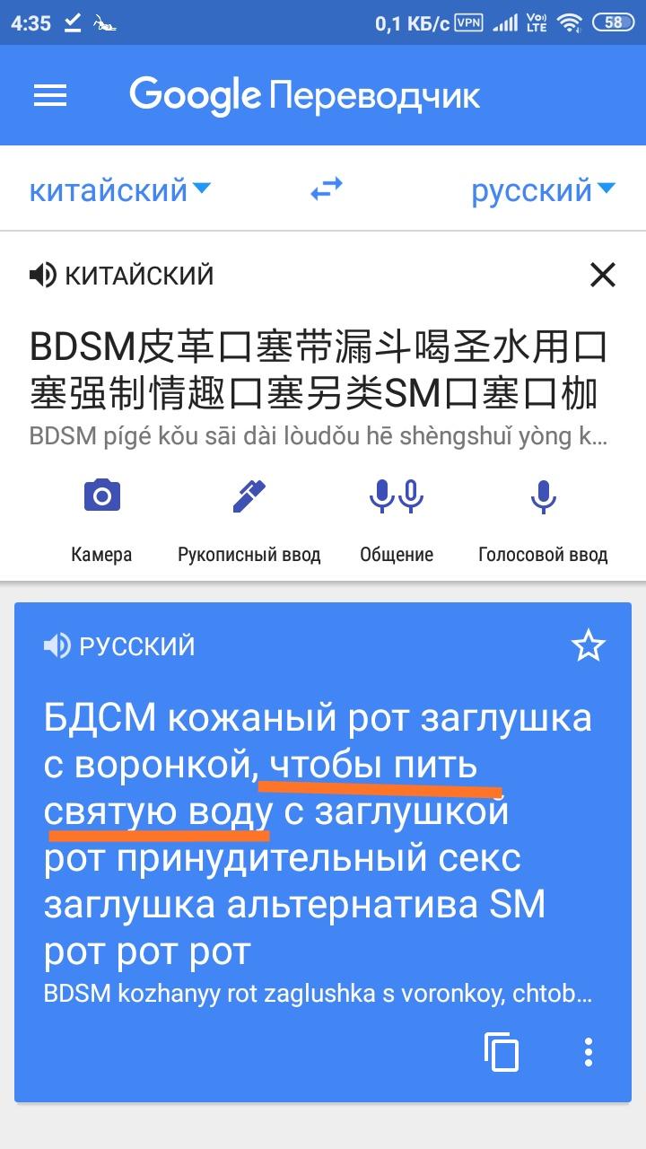 Переводы с китайского на русский фриланс сайты для фриланса топ