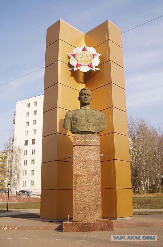 Новосибирск памятники комплекс эвм памятники на могилу фото москве