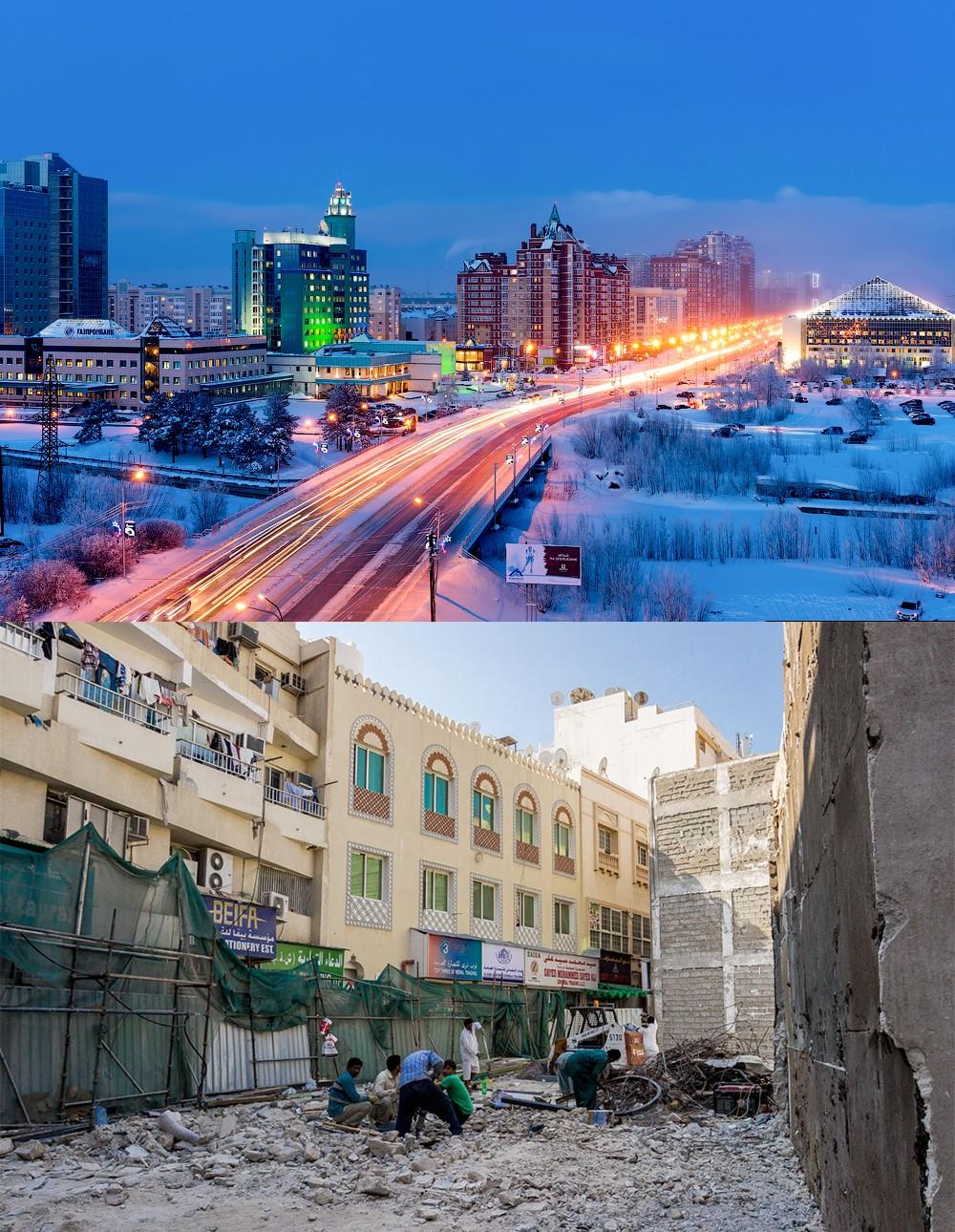 Сургут дубай купить дом в арабских эмиратах