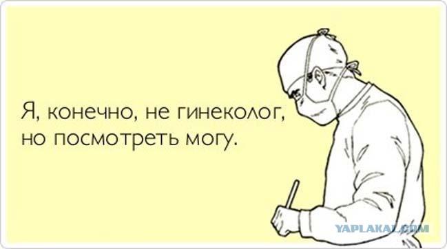 Истёк срок регистрации домена12not.ru