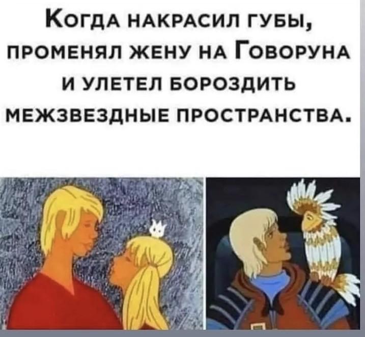 https://s00.yaplakal.com/pics/pics_original/4/6/6/15979664.jpg