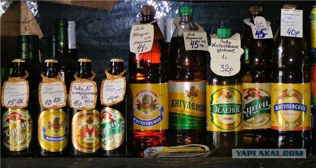 Старые цены фото 1 лат латвия 2006 год ганзейские города страупе