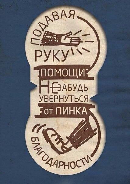 В Петербурге прохожий заступился за девушку и получил два удара ножом