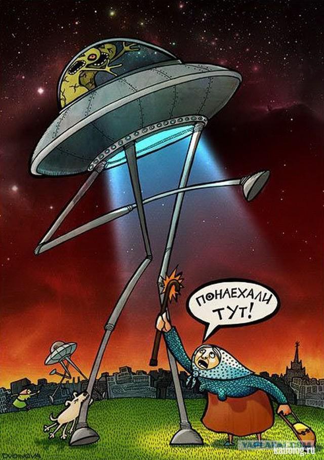 Утенком, инопланетянин прикольная картинка