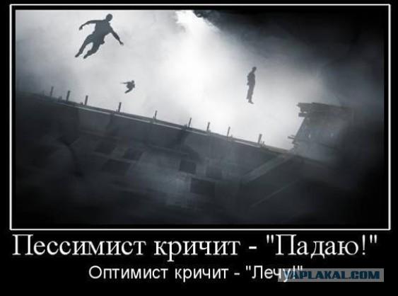 Как же в России всё плохо