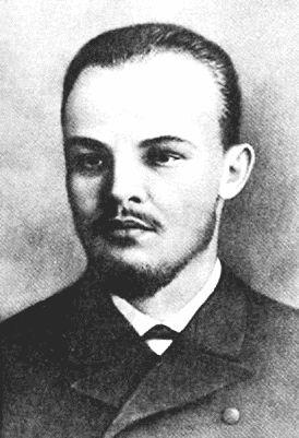 Фото Ленин В Молодости