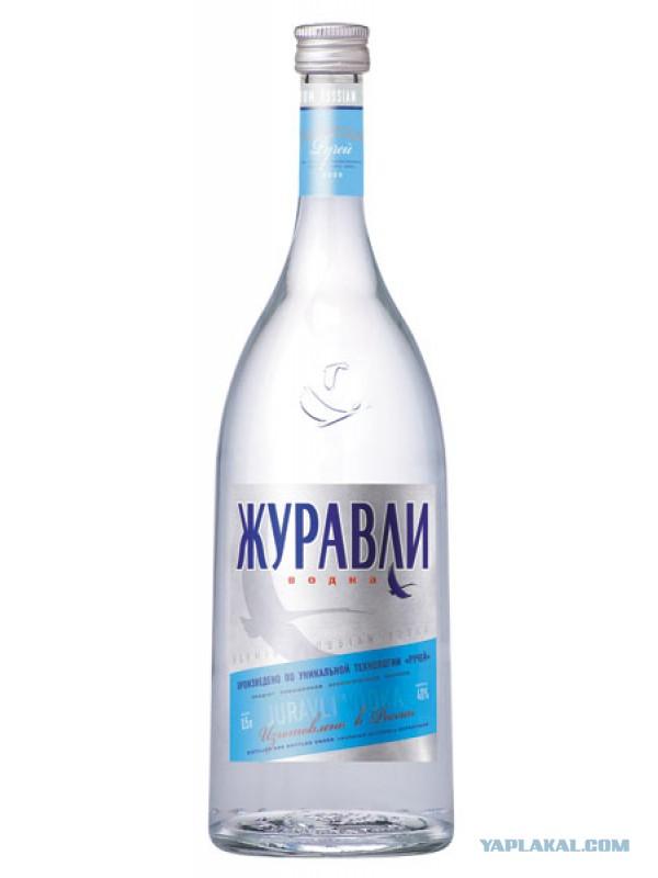 Если водка содержит спирт альфа медицинский спирт 10 литров купить