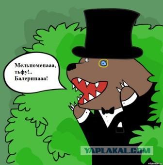 Волочкова просит защиты от преследующего ее сутенера