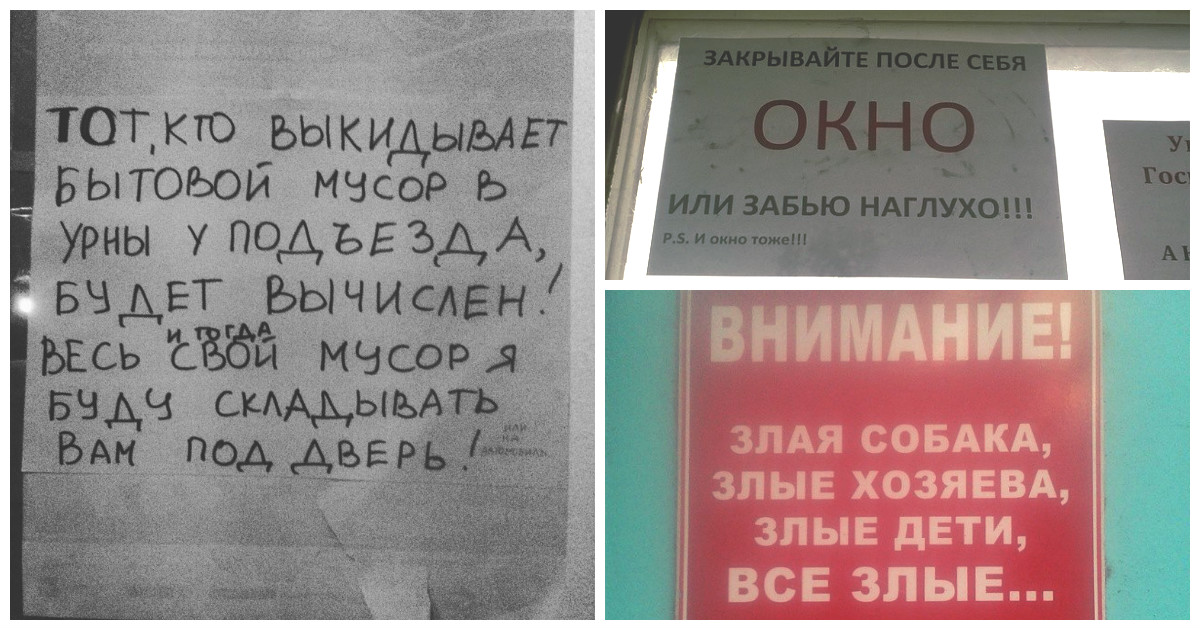 urni-nastuchi-na-soseda-russkoe-porno-i-seks-so-studentkami