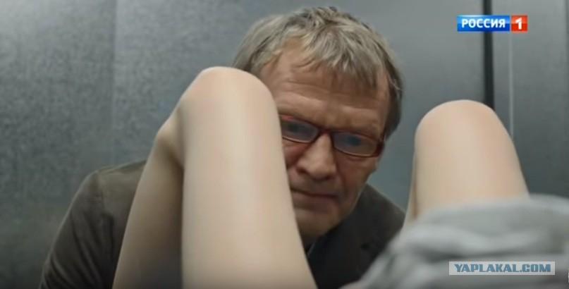 Девушка доктора что в вагине, порно шлюхи студенток ростова