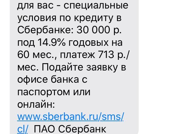 погода карталы челябинская область на 10 дней