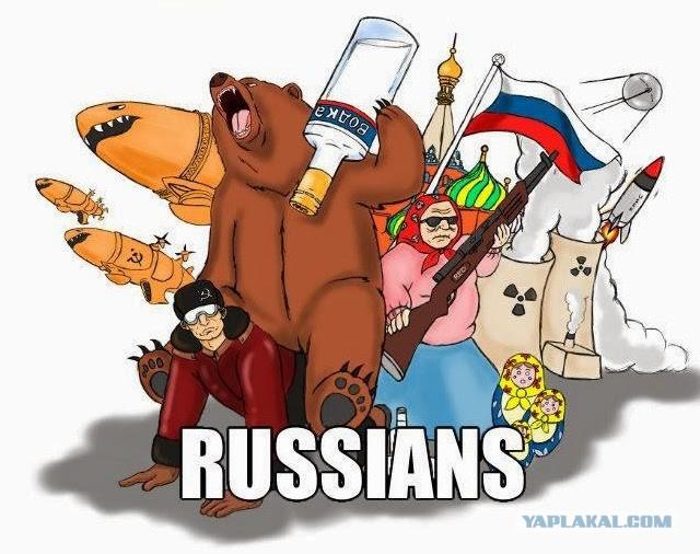 Россия увеличивает поток понаехавших!