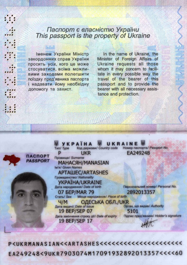 паспорта скан онлайн покер