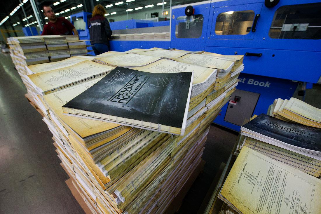 печать книг картинки собираем