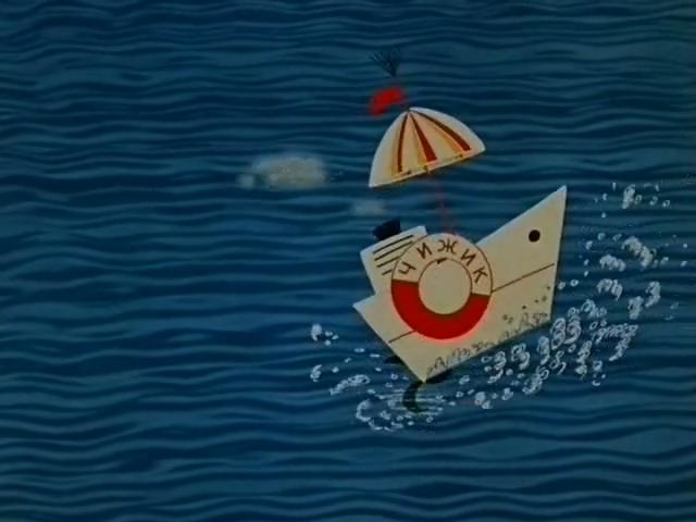 Картинки корабликов из чунга-чанга